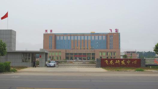 研发中心厂区